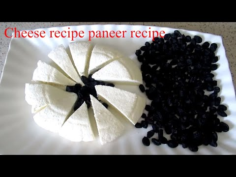 CHEESE RECIPE ,HOMEMADE PANEER RECIPE AFGHANI PANNER RECIPE AFGHANI CUISINE کشمش پنیر افغانی - UCZCbaZhIpzXHvCx9Y1Nv0HQ