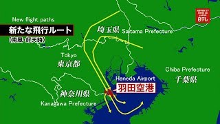 Japan to add new flight paths for Haneda Airport