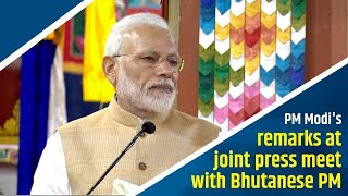PM Narendra Modi's remarks at Joint Press Meet with PM Tshering in Bhutan