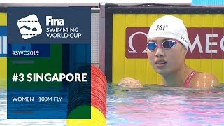 Women's 100m Butterfly | Day 2 Singapore #SWC19 | FINA Swimming World Cup 2019