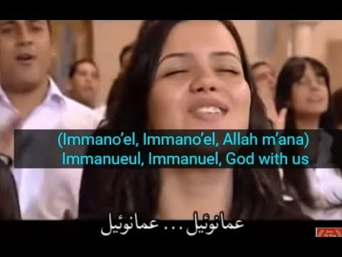 Immano'el  (God with us) :: Lovely Arabic Christian Song