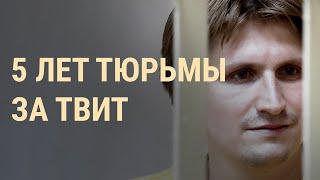 Москва. Судный день