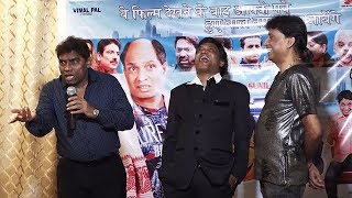 Sunil Pal, Johnny Lever, Raju Srivastav & Ahsaan Qureshi FUNNY Comedy At Wig Boss Film Music Launch