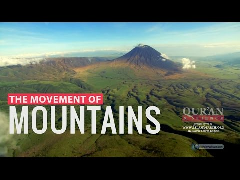 The movement of Mountains ┇ Quran and Modern Science ┇ LearnQuran.net