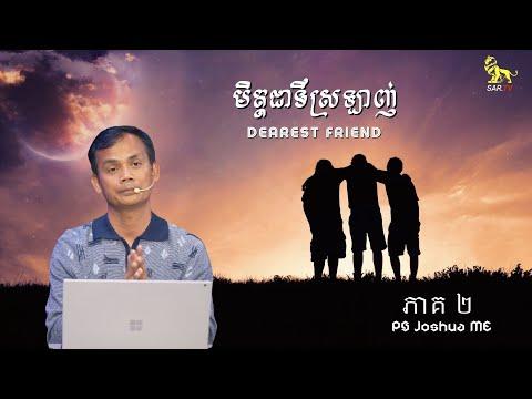 ( )  Dearest Friend (Part 2)