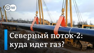 Пока Нафтогаз Газпром