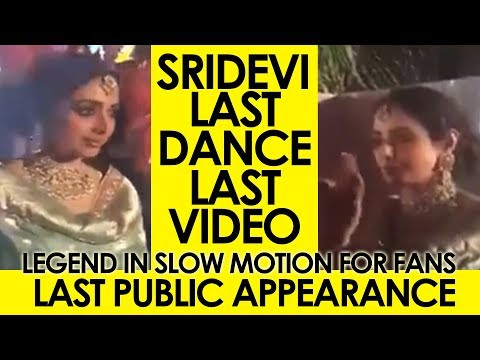 Final Moments of SriDevi for FANS Last Dance Slow Motion Last Public Appearance She Looks so Happy