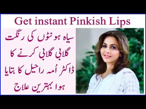 Tips To Lighten The Dark Color Of Your Lips