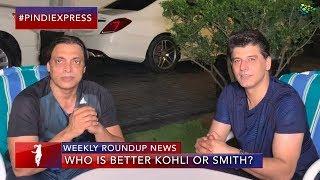 Shoaib Akhtar   Who Is Better? Kohli vs Smith   Weekly Roundup News