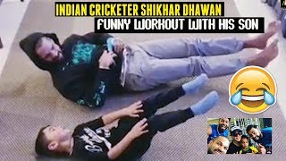 Indian Cricketer Shikhar Dhawan FUNNY Workout With His Son