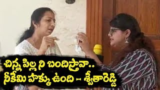 Swetha Reddy Support to Women Victim in Banjara Hills | Lady Playing Game With Swetha Reddy