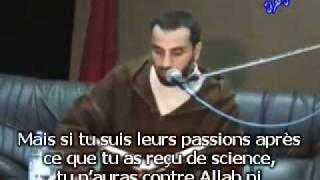 DOUAA KHALID GRATUITEMENT TÉLÉCHARGER AL JALIL