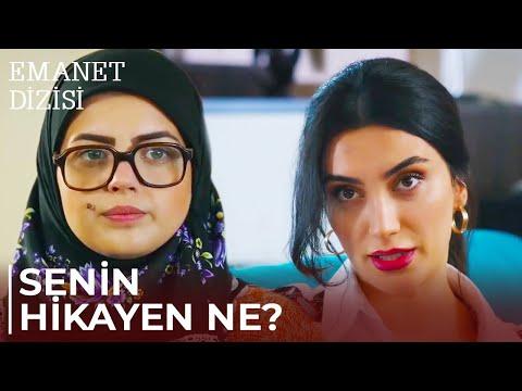 Ali'nin Sevgilisi Kiraz'ı Sorguya Çekti | Emanet 18. Bölüm