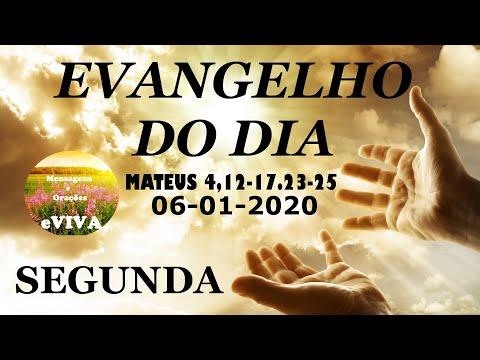 EVANGELHO DO DIA 06/01/2020 Narrado e Comentado - LITURGIA DIÁRIA - HOMILIA DIARIA HOJE