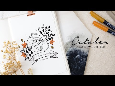 Plan with me | October 2018 Bullet Journal Setup + Pumpkin Tutorial! 🎃