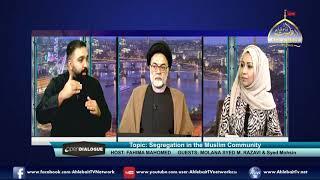Segregation in Muslim Community I Fahima Mahomed I Molana Razavi I Syed Mohsin I 06 08 2019