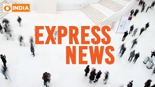 Express News | 15th July 2019
