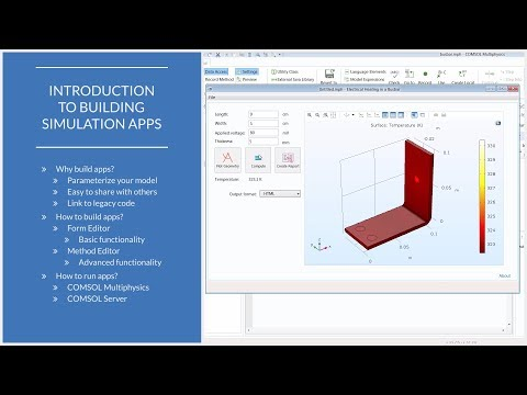 How to Create a Simulation App from Your COMSOL® Model