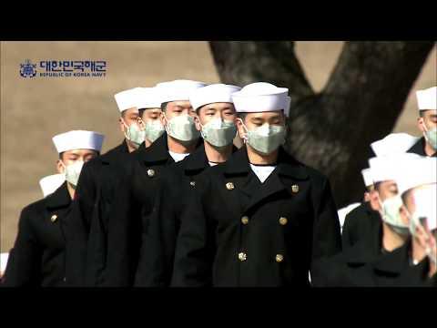 제664기 해군병 수료식(Full 영상)
