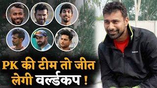 Praveen Kumar की टीम में है World Cup जीतने का दम !