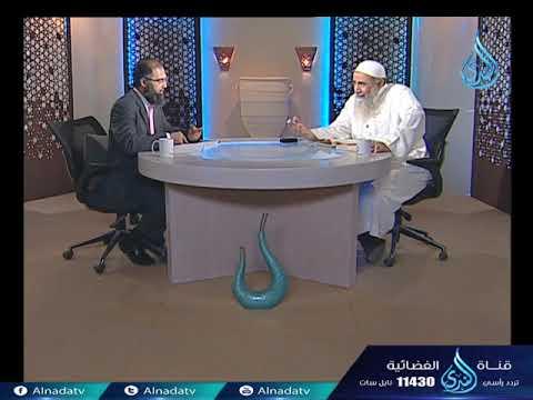 أصحاب السدس2 | مجلس فقه المواريث | ح14| الشيخ علاء عامر