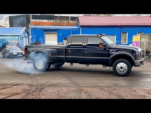 Чип на Ford F450 и сразу первый выезд! Фура валит как САТАНА!