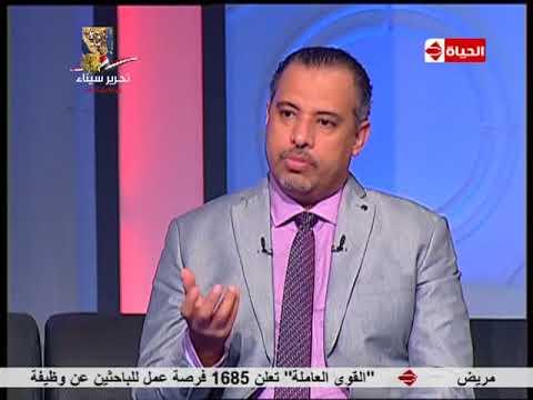 طبيب الحياة - د/ أحمد السبكي - يتحدث عن تطورات جراحات السمنة