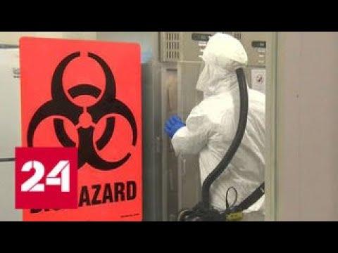 США проводят испытания биологического оружия в Восточной Европе - Россия 24 photo