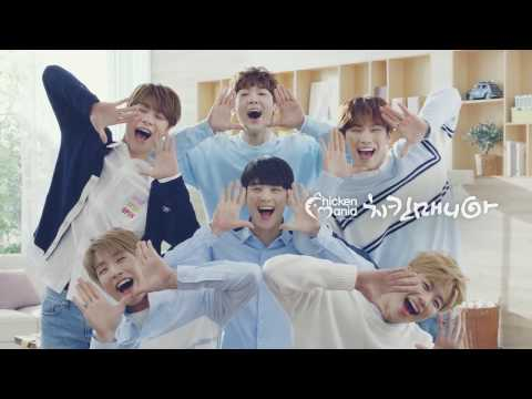 Chicken Mania CF (Group Version)