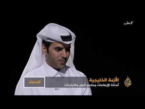 كيف عذبت الإمارات قطريين في سجونها؟