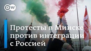Протесты Минске декабря