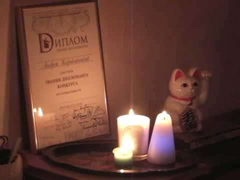 Andrey Korobeinikov.Tchaikovsky. Doll funeral. Scriabin. Dark flame