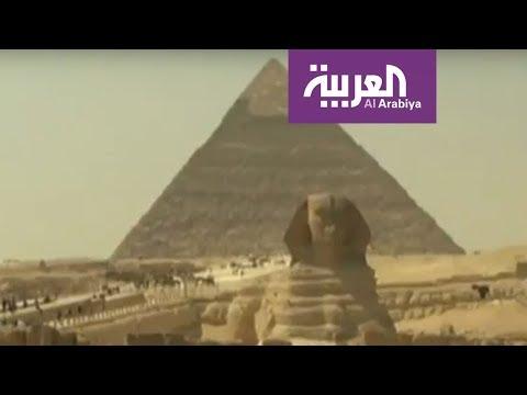 العربية معرفة | هل اخترع الفراعنة السياحة؟