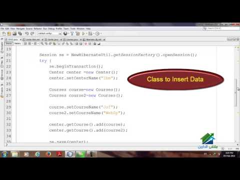 Hibernate Mapping One To Many Mapping With XML File|Aldarayn Academy|Lec15