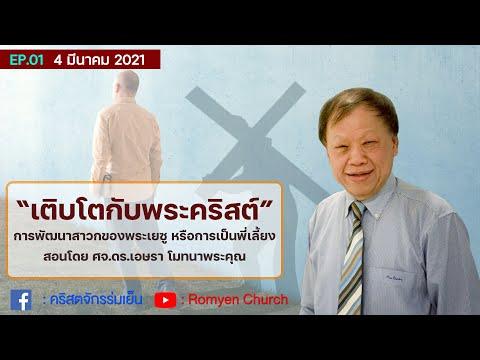 l EP.01 l 4  2021