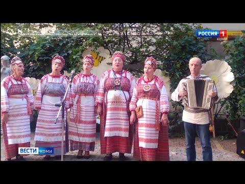 В Санкт-Петербурге прозвучали коми песни в честь юбилея республики