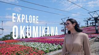 Explore Okumikawa