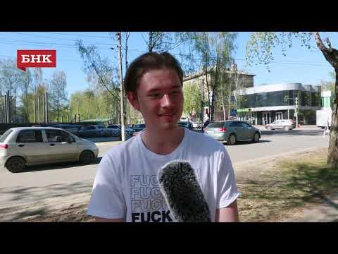 Видеоопрос БНК: почему вы хотите остаться в Коми?