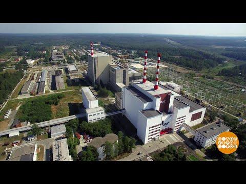 Самые-самые атомные электростанции. Доброе утро. Фрагмент выпуска от 28.09.2021