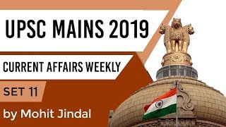 UPSC CSE Mains 2019, Current Affairs Weekly Set 11, Score high in UPSC Mains General Studies