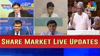 Sensex Off Days Low, But Still Down 500 Points: 10 Things To Know