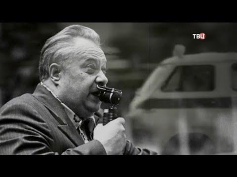 Трагедии звезд советского телевидения | Анна Шилова, Александр Иванов, Николай Озеров