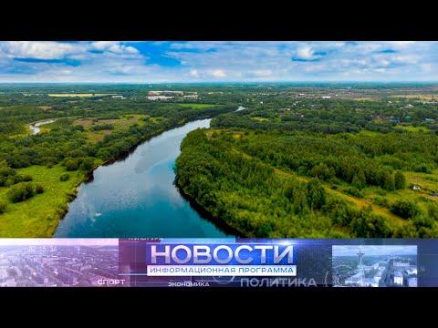 """Информационная программа """"Новости"""" от 03.08.2021"""