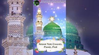 Watch Eid Milad Un Nabi Status 12 Rabi Ul Awwal Status Video