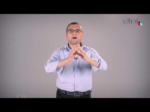 د. أحمد رمزي | الاسعافات الأولية | 6. تقييم الدورة الدموية _ فحص النبض