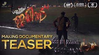 Video Trailer Jallikattu