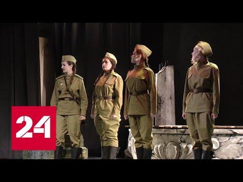 К Дню Победы в Краснодаре открыли отреставрированный Театр Защитника Отечества – Россия 24