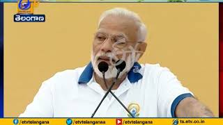 Yoga is an integral part of Indian culture says Modi