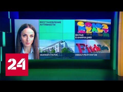 Россия и Китай демонстрируют восстановление деловой активности в сфере услуг
