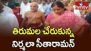 Central Minister Nirmala Sitharaman Visits Tirumala Temple | hmtv Telugu News